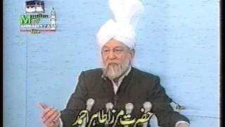 Urdu Khutba Juma on October 22, 1993 by Hazrat Mirza Tahir Ahmad