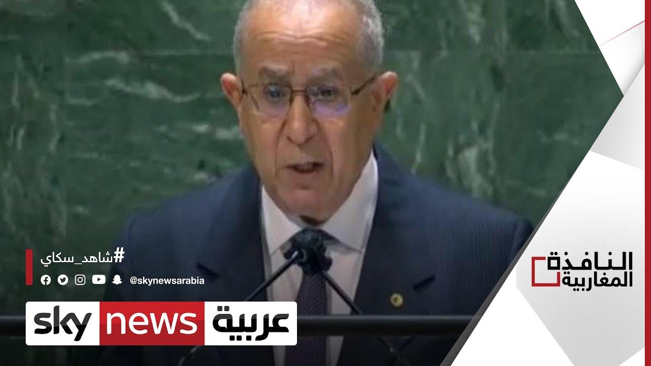 الجزائر تؤكد على الحلول السلمية للنزاعات   #النافذة_المغاربية
