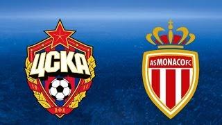 ЦСКА - Монако 1-1 Обзор матча Лига чемпионов