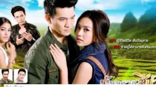 My Top 5 favorite thai lakorn 2010-2013