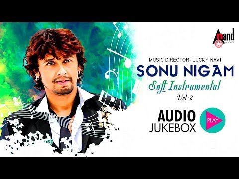 Soft instrumental Sonu Nigam Vol-3 | Jukebox 2018 | Kannada Movie Songs instrumental