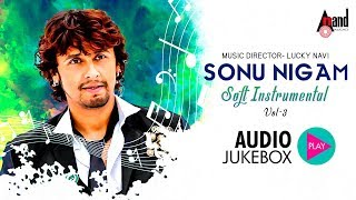 Soft instrumental Sonu Nigam Vol-3 | Jukebox 2018 | Kannada Movie Songs instrumental
