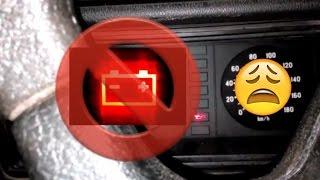 Пропала зарядка в авто ВАЗ 2107