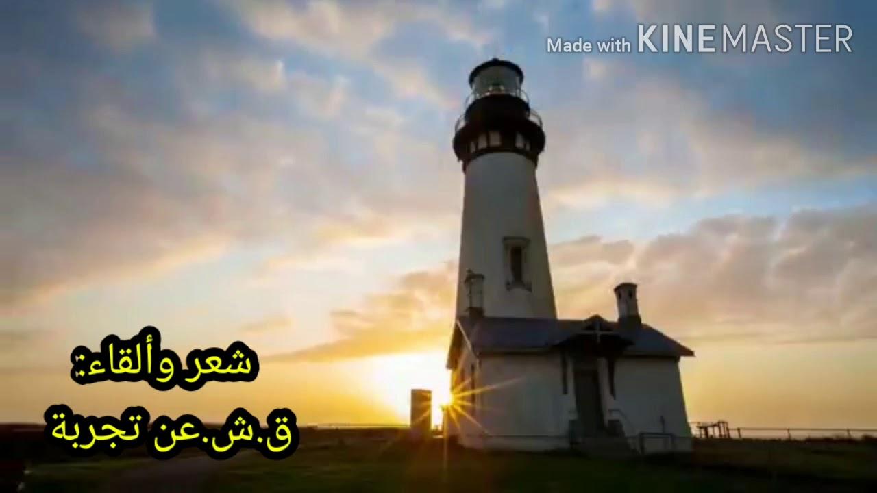 أبيات مهدوية 🌹في الشوق للإمام المهدي عليه السلام 🌱💔الوصف 👇