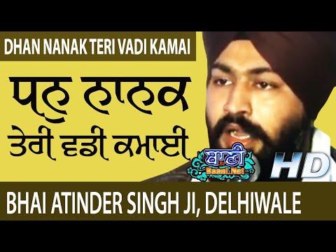 Teri-Vadi-Kamayi-Bhai-Atinder-Singhji-Delhiwale-Jamnapar