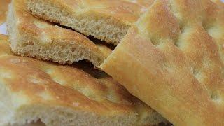 Focaccia Alla Genovese - Ricetta Di Fidelity Cucina