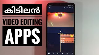 best video editing apps 2020