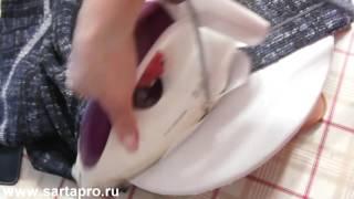 Светлана Пояркова: Обработка подгиба юбки