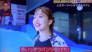 藤田ニコル #さまーず #サーフィン #プーケット.