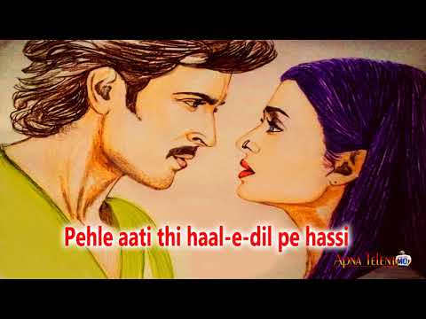 Koi Umeed Bar Nahi Aati (Ghalib)   New romantic urdu poetry whatsapp status 2018