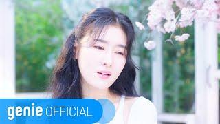 캐리 Carey - 비행소녀 Flying Girl(2021) Official M/V