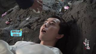 三生三世十里桃花 Eternal Love 幕後花絮:白真好渴 CROTON MEGAHIT Official