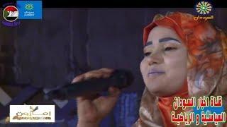 Download Video فهيمة قهوتنا 2018 - يا جدية النالة الفي القلب ملله - جديد رمضان 2018 MP3 3GP MP4