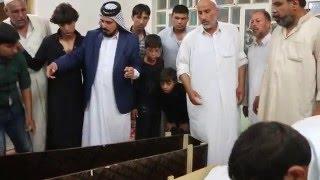 تبديل نعش الشهيد حسين نعيم الكيم في داره
