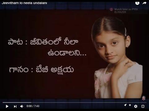 Jeevithamlo nela vundalani song by baby Akshaya