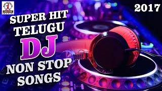 2017 Super Hit Songs   Telugu Dj Non Stop Songs   Lalitha Audios and videos