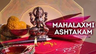 Baixar Mahalaxmi Ashtakam | Auspicious Mantras for Lakshmi | Anuradha Paudwal | Times Music Spiritual