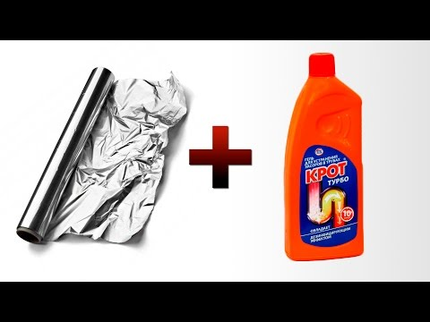 Hydrogen with Aluminium Foil and Drain Cleaner!