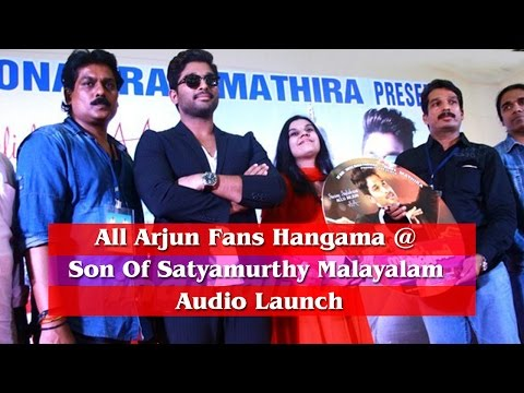 All Arjun Fans Hangama @ Son Of...
