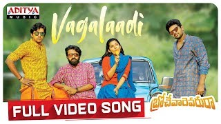 Vagalaadi Full Video Song | Brochevarevarura Full Video Songs | Sri Vishnu, Nivetha Thomas