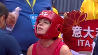 Sanshou Sanda 2016 World Cup Semi Finals Italy vs Iran 70 Kg Women