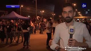 كاميرا رؤيا تنقل الاحتجاجات اللبنانية من بيروت (4/11/2019)