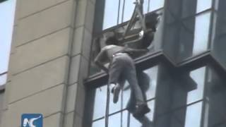 Window washer rescued from high-rise
