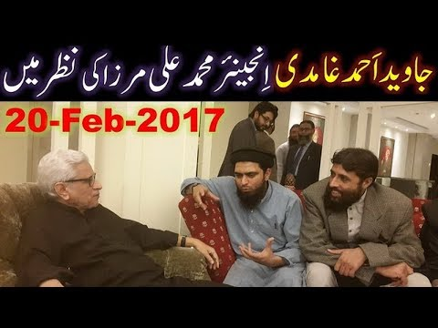 Javaid Ahmad GHAMIDI Sb. in the Sight of Engineer Muhammad Ali Mirza ??? (04-Important Video Clips)