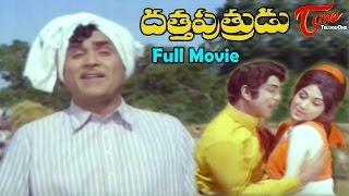 Datta Putrudu Telugu Full Movie   Akkineni Nageswara Rao   Vanisri   TeluguOne