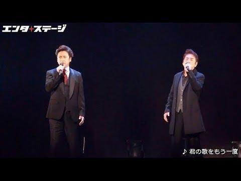 【動画】ミュージカル『ラブ・ネバー・ダイ』製作発表~歌唱編~ | エンタステージ