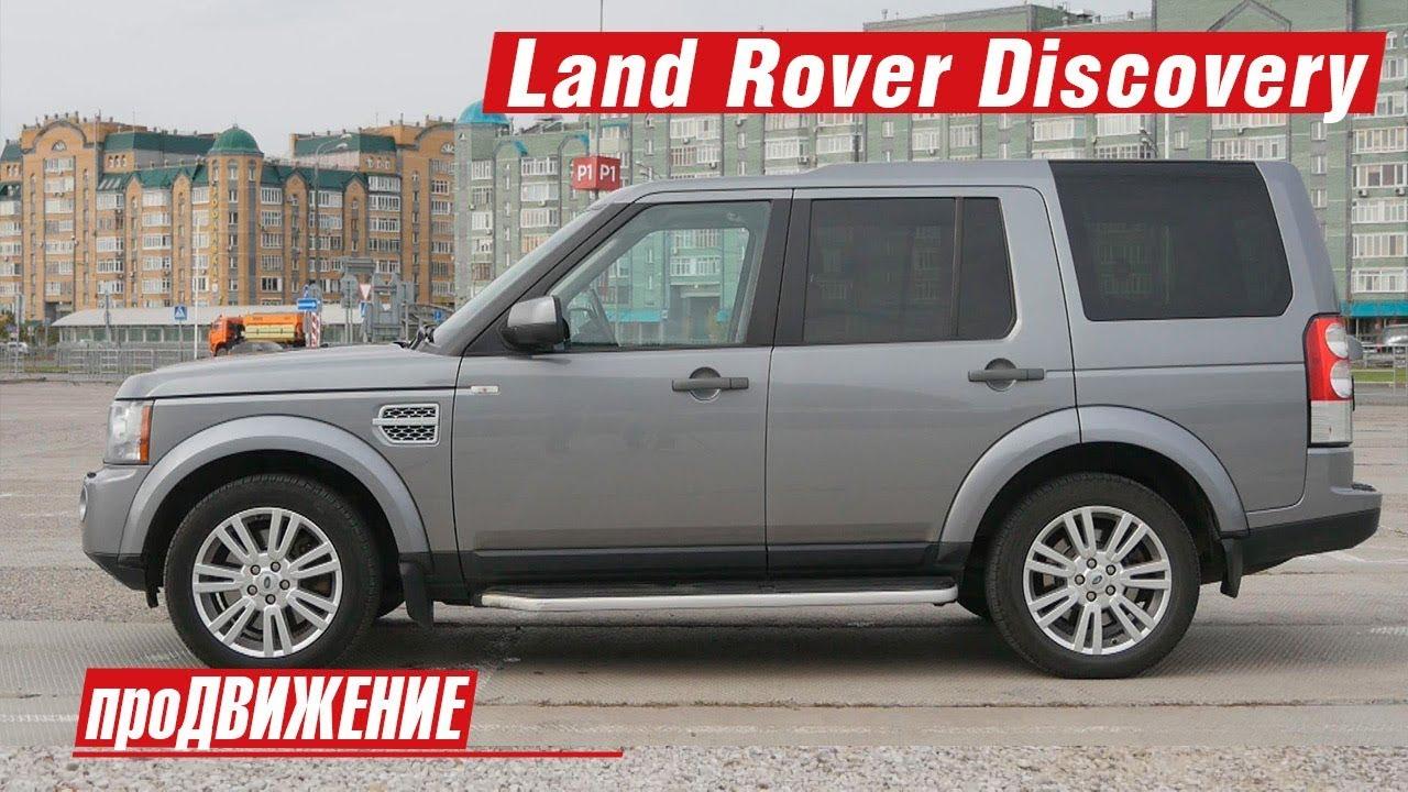 650 тысяч: Новый УАЗ Хантер или Land Rover Discovery с пробегом .
