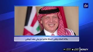 الملك وبن زايد يبحثان تطورات المنطقة هاتفيا  (26/8/2019)