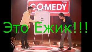 Это Ежик!!! ))). 5 марта вечером, ёж в нашем огороде)) Мини-видос)