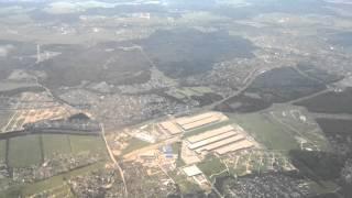 Вылет самолета в Дрезден из Внуково