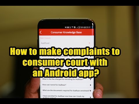 How to make complaints to consumer court with an Android app?