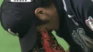 ロッテが日本シリーズ進出 10月19日 ソフトバンク0-7ロッテ 試合ハイライト