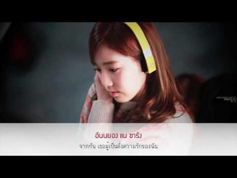 [HD][Thai Sub] Taeyeon - Bye (Mr. Go OST)