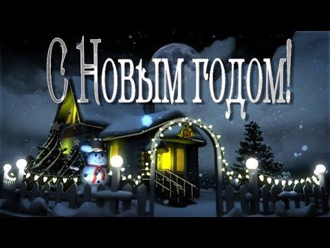 📧Красивая Новогодняя открытка с Новым годом! 🎄Анимированный футаж фон для видео монтажа 15.