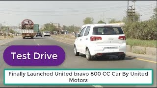 Finally United Bravo Seen On roads For Test Drive