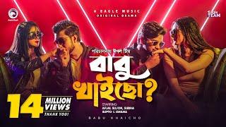 Babu Khaicho? | বাবু খাইছো? | Bangla New Natok 2020 | Sujon, Supto, Shuba, Ishana | Comedy Natok