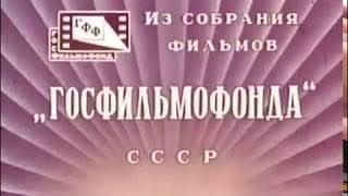 Сказка о глупом мышонке, Советские довоенные мультфильмы, 1940