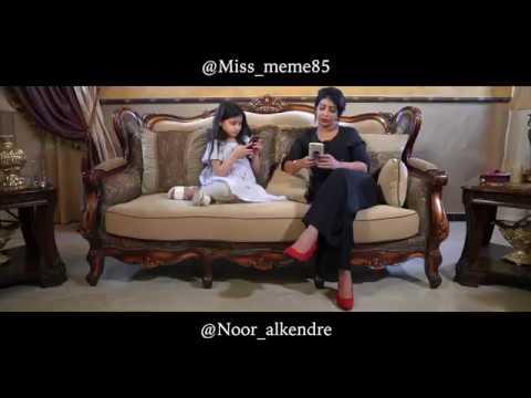 ميمي التميمي و نور الكندري Youtube