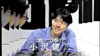 小沢健二 タケイグッドマン スチャダラパー.