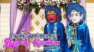 Download lagu Ondel ondel MAHABBAH Ngarak PENGANTIN Bag 1 MP3