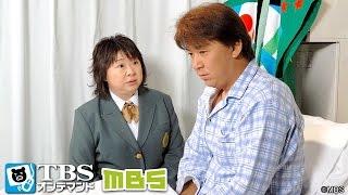 第17話 赤松悠実 検索動画 28