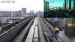 【ライナー】日暮里・舎人ライナー下り前面展望(通常Ver.) Nippori-Toneri Liner frontview