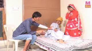 Gambar cover Chhora Uut Bahu Kasoot 2 Haryanavi Comedy