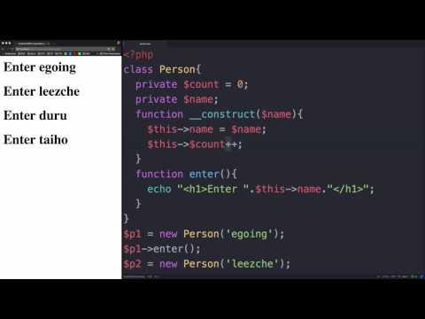 PHP -  클래스 맴버 만들기 (static)