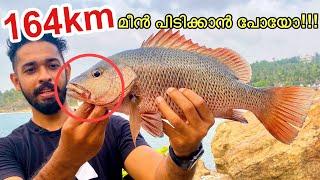 കോവളത്തെ ഈ സ്ഥലം നിങ്ങൾ  കണ്ടിട്ട് ഉണ്ടോ??? | Rock Fishing In Kerala