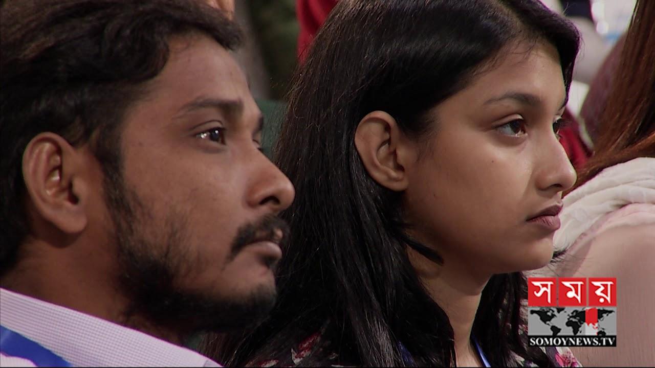 Download Young Bangla With Sajeeb Wazed l Somoy TV